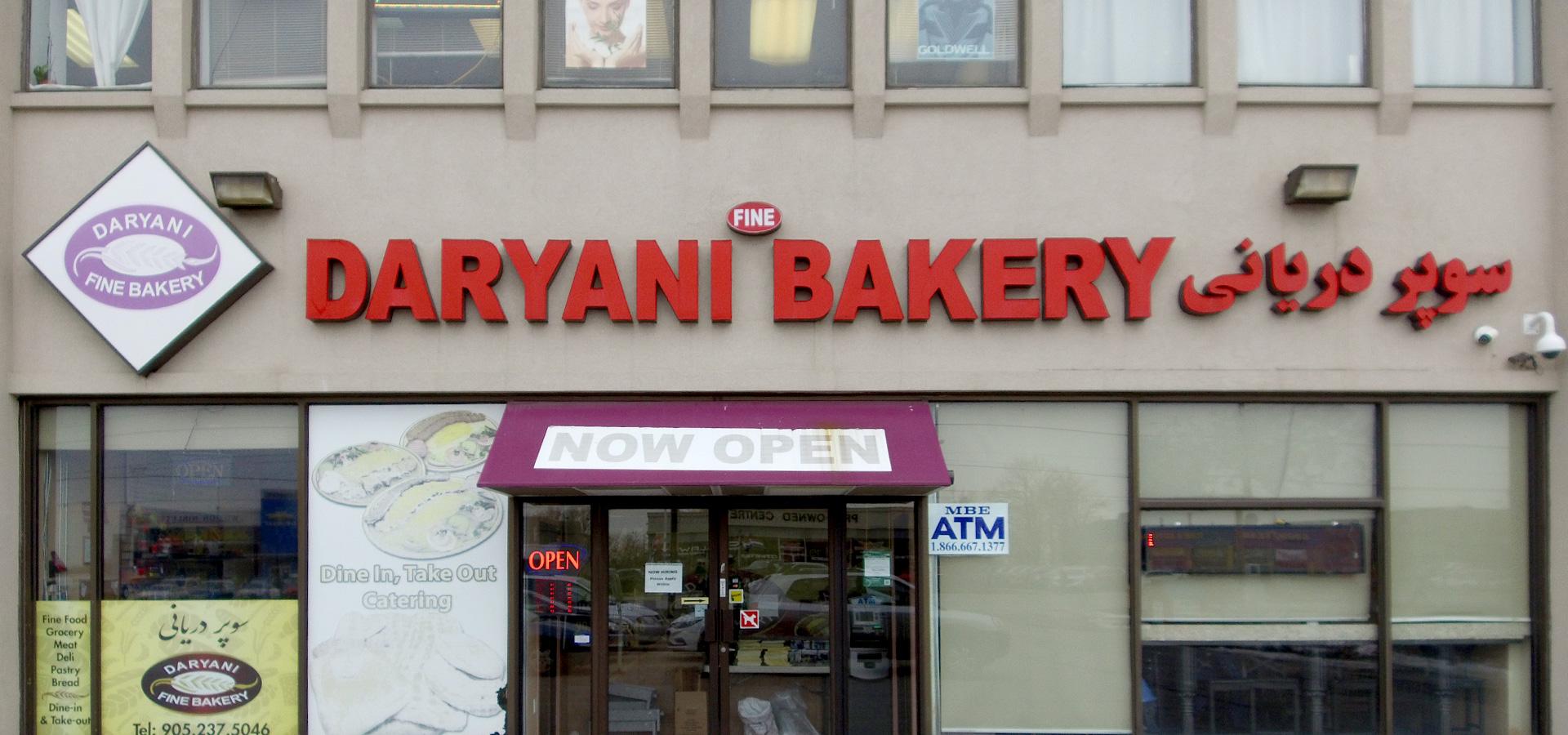 Super Daryani